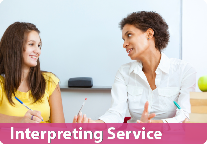 Interpreting Service English